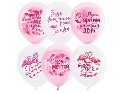 """Пожелания фламинго, 12"""""""