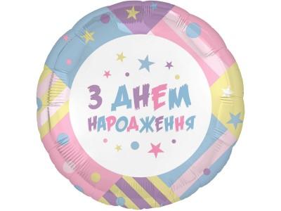"""З Днем народження макарун, 18"""""""