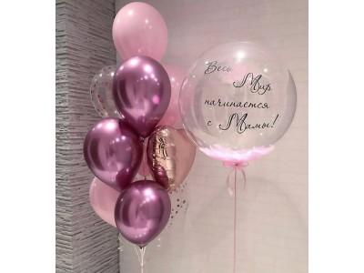 Розовый подарок