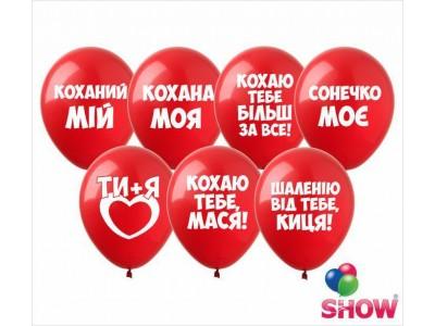 """Любовь 12"""""""