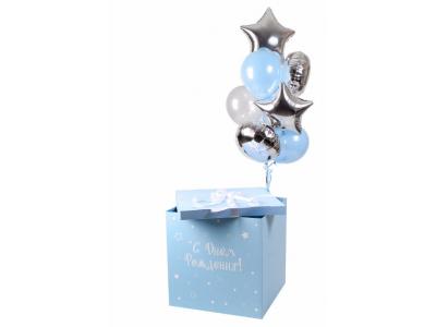Коробка-сюрприз 70*70*70 см Голубая с индивидуальной надписью