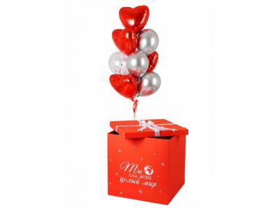 Коробка-сюрприз 70*70*70 Красная с индивидуальной надписью